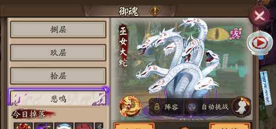 魂十怪物速度 《阴阳师》魂十一敌方属性数据一览 阴阳师巫女大蛇怪物属性汇总
