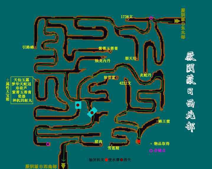 仙剑3问情篇地图 《仙剑奇侠传3外传问情篇》厥阴蔽日西北部迷宫地图
