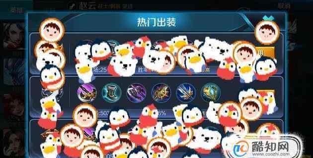 国服第一赵云铭文搭配 王者荣耀赵云怎么出装,配铭文?