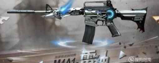 cf刷枪 CF刷枪软件哪里有保证?CF刷枪软件永久雷神