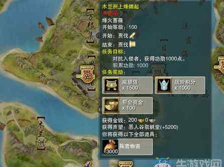 剑网3日常任务 剑网3凌雪藏锋恶人阵营日常快速完成攻略 物资是双方阵营一起计算的哟