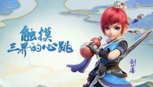 梦幻西游技能图标 《梦幻西游三维版》门派技能大全