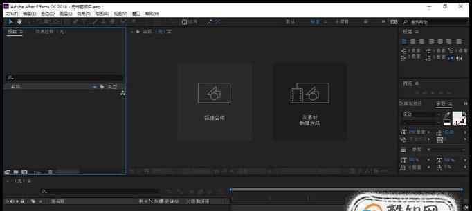 制作动画的方法 AE如何制作简单的位移动画